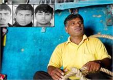 निर्भया को न्याय: बिना बताए कहीं चला गया पवन जल्लाद और उनका परिवार