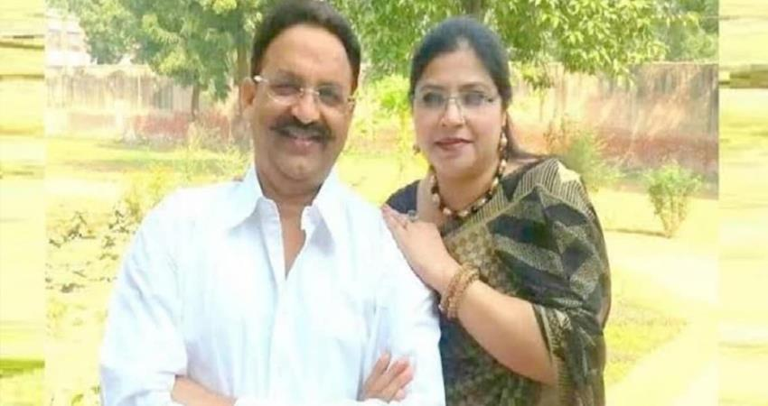 up-fir-in-lucknow-against-farhat-and-others-wife-of-bsp-mp-afzal-ansari-from-ghazipur-prshnt