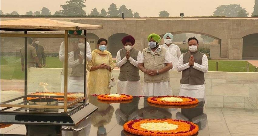 punjab-chief-minister-captain-amarinder-singh-mla-protest-jantar-mantar-power-supply-prsgnt