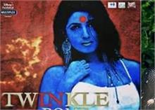 ट्रोलर ने ट्विंकल खन्ना की तस्वीर क्रॉप कर लिखा Twinkle Bomb, एक्ट्रेस ने दिया मुंहतोड़ जवाब