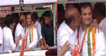 KISS देते हुए राहुल गांधी की फोटो हुई वायरल, लोगों ने कहा- 'चुम्मा-चुम्मा दे दे चुम्मा'!