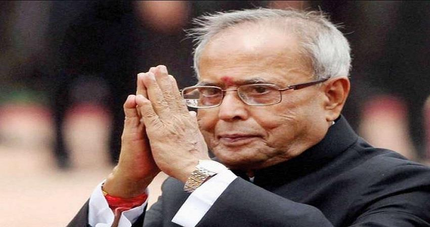 national-when-pranab-mukharjee-got-chance-to-become-pm-of-india-but-special-prsgnt