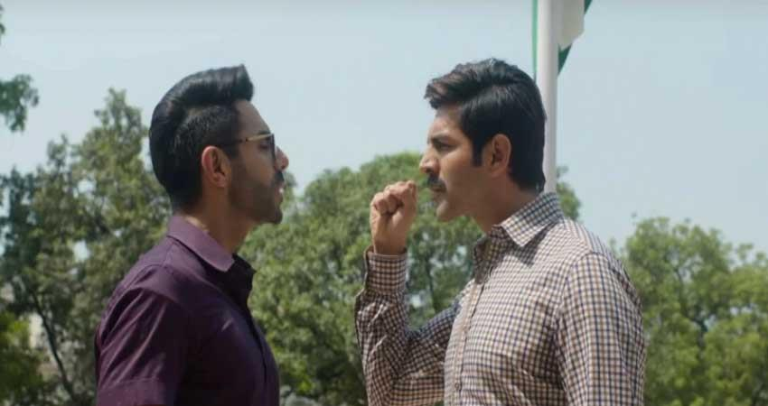 bhumi-pednekar-apologising-for-pati-patni-aur-woh-trailer-dialogue