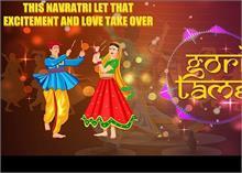प्यार का पावर पैक 'गोरी तेम' नई नवरात्रि हिट हुआ रिलीज
