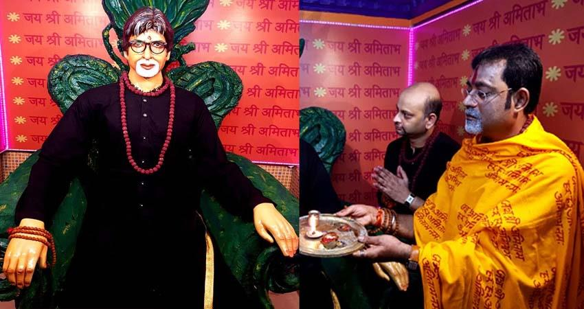 amitabh bachchan birthday celebration in kolkata mandir sosnnt