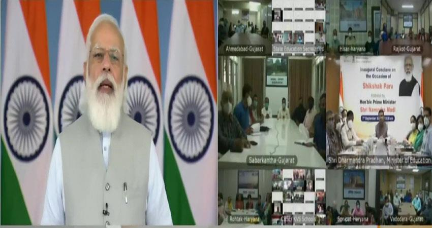 new-schemes-in-the-education-sector-are-important-pm-modi-musrnt