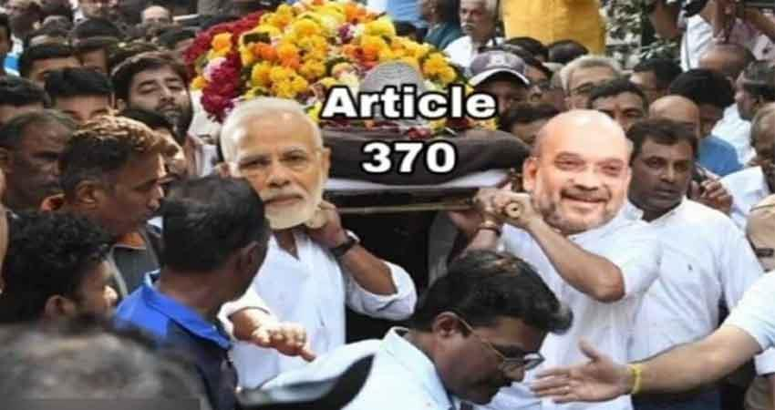 jammu-kashmir-article-370-funny-reaction-on-social-media