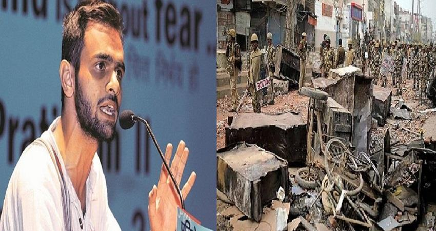 delhi violence uapa against students of jamia including umar khalid pragnt