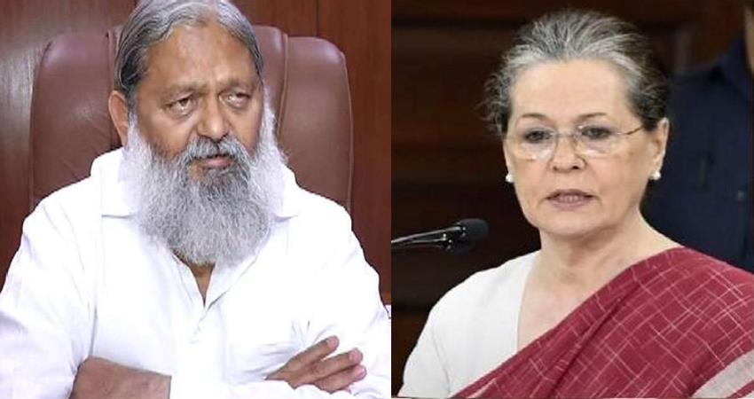 haryana bjp anil vij attack on congress sonia gandhi came from italy and took citizenship
