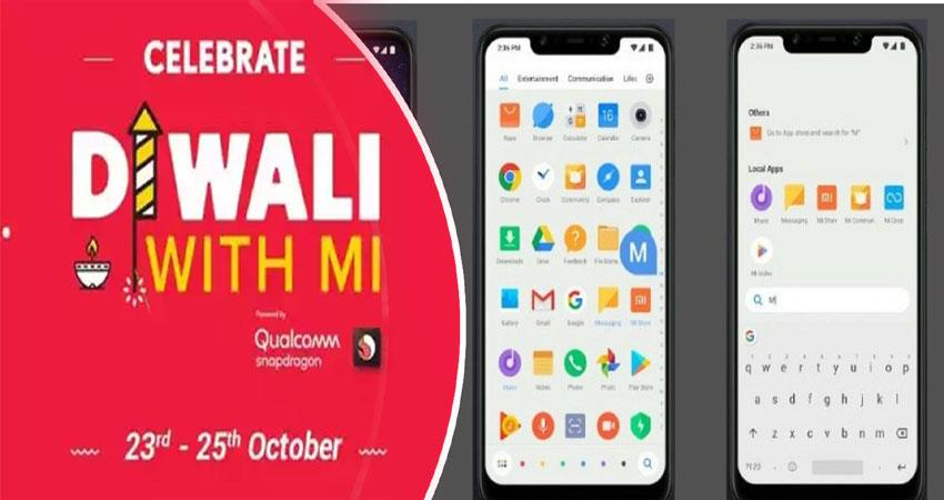 this-diwali-buy-xiaomi-phone-only-1-rupee-learn-complete-method