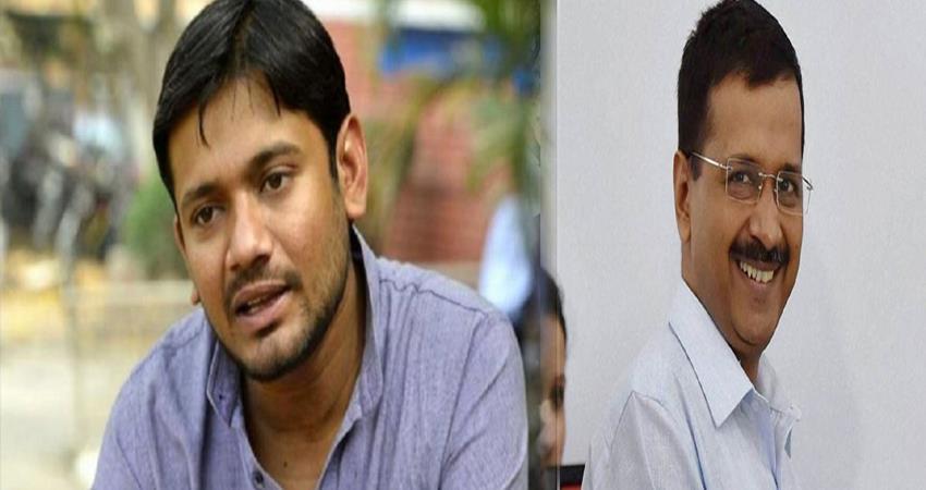 sedition-case-against-khanhaiya-kumar-delhi-government-decide-delhi-police