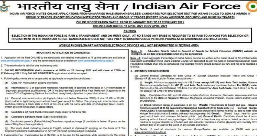 iaf airmen recruitment 2021 iaf airmen online form sohsnt