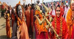 #KumbhMela: महिला नागा साधुओं के बारे में ये खास बातें शायद नहीं जानते होंगे आप
