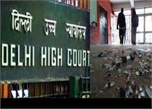 JNU हमला: CCTV फुटेज को लेकर कोर्ट ने पुलिस, वॉट्सऐप, गूगल से मांगा जवाब