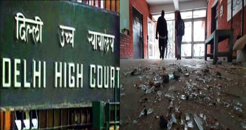 high court notices to whatsapp google to safe evidences related jnu violence