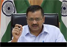 नए कॉलेज खोलना चाहते हैं CM केजरीवाल, अंग्रेजों का दिल्ली यूनिवर्सिटी एक्ट बन रहा बड़ी अड़चन