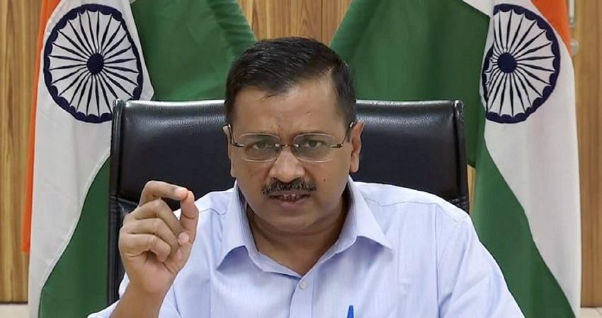 delhi university act cm kejriwa letter to ramesh pokahriyal kmbsnt