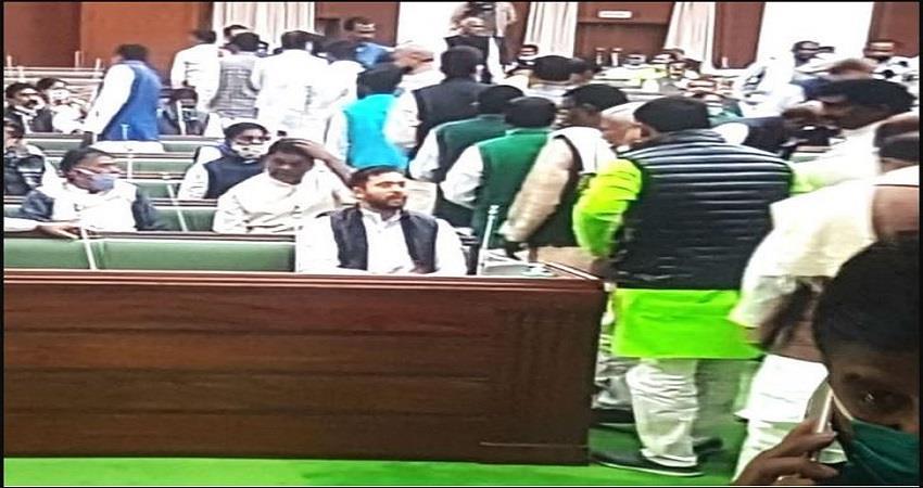bihar-assembly-speaker-elections-bjp-jdu-rjd-uproar-live-updates-prsgnt