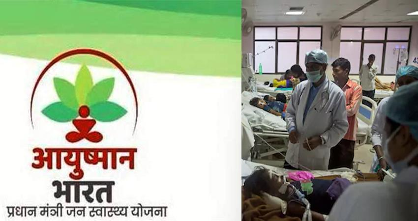 Ayushman Bharat, more treatment on serious diseases