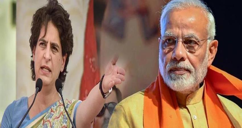 congress priyanka gandhi attacked on narendra modi government on economy falling
