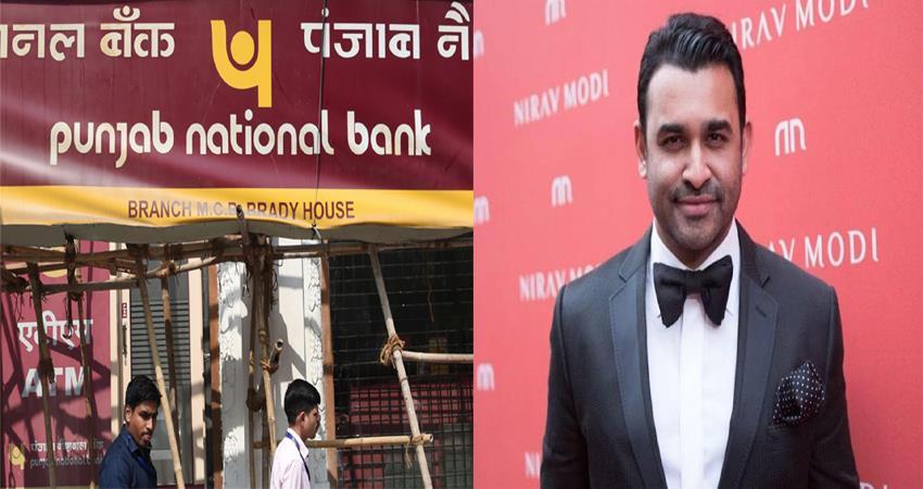 pnb scam case interpol issues red corner notice against nirav modis brother nehal