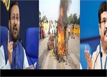 इंडिया गेट पर ट्रैक्टर जलाकर कांग्रेस ने दिखाया अपना असली चेहरा- BJP