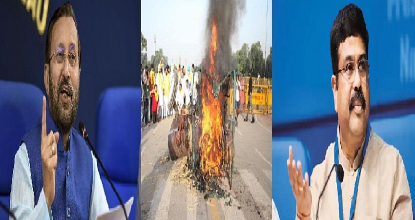 bjp leader attack on congress over tractor ablaze in india gate kmbsnt