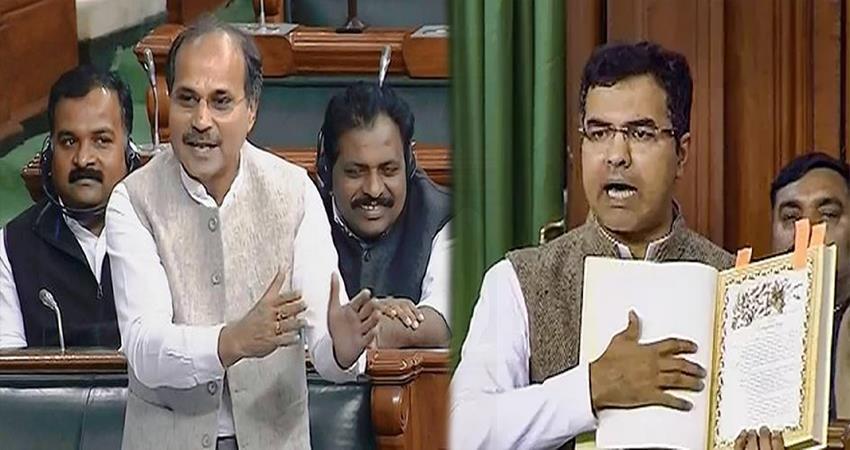 congress adhir ranjan chowdhury attack on parvesh verma rajiv feroze gandhi
