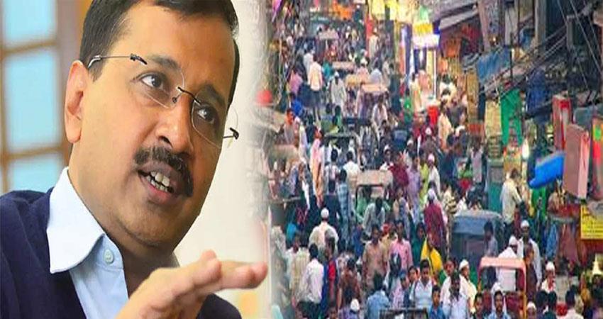 delhi may face lockdown, kejriwal government sent proposal to center