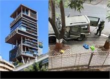 एंटीलिया केस में NIA का बड़ा खुलासा- नहीं मिला टेरर एंगल, मुंबई पुलिस की इनोवा में भागे थे आरोपी