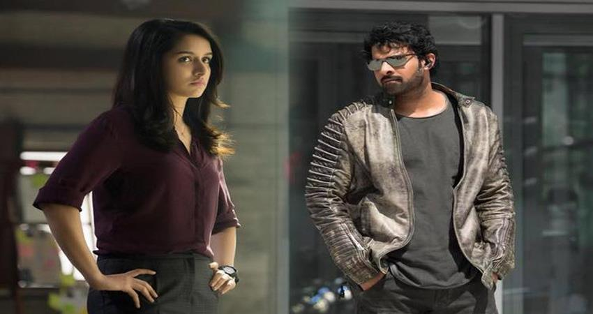 saaho-teaser-out-now