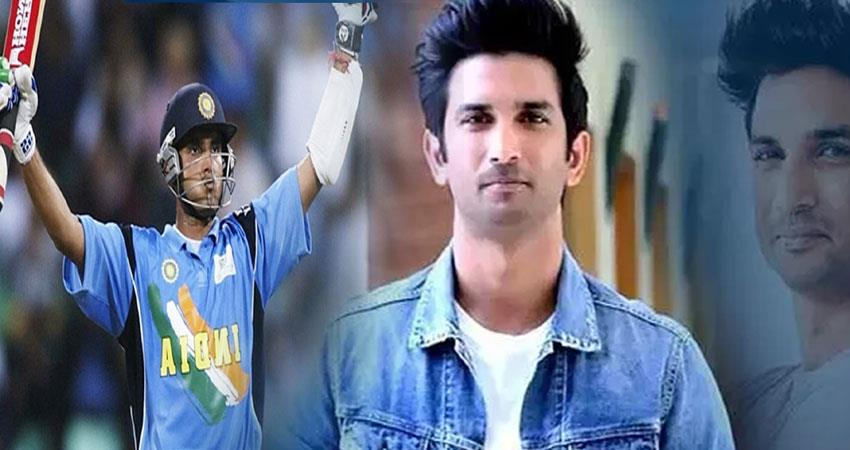sushant dream remained incomplete after dhoni this cricketer wanted to do a biopic anjsnt