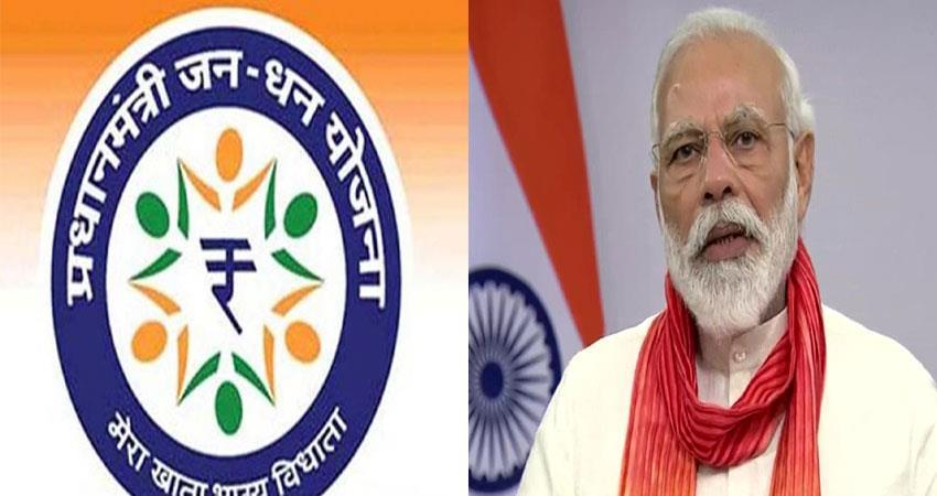 jan-dhan-yojana-completes-six-years-40-35-crore-people-benefited-musrnt