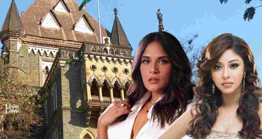 Richa defamation lawsuit withdrawn payal ghosh ANJSNT
