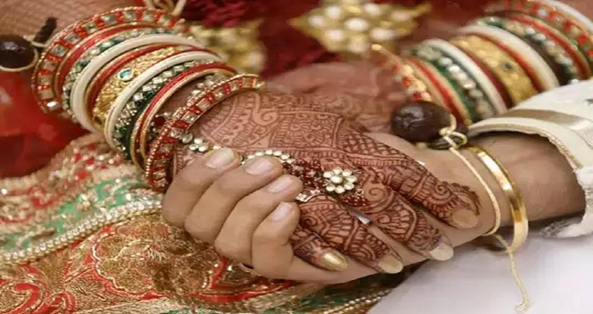 delhi crime man hide his religion to get married in rohini kmbsnt