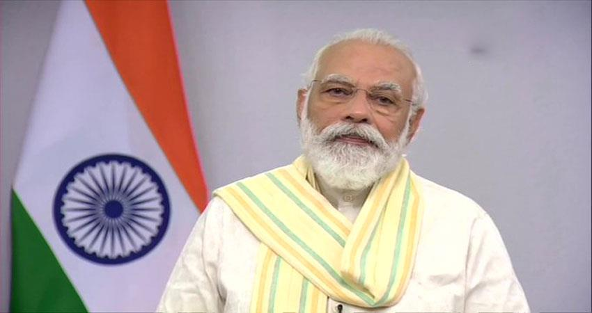 pm modi on world youth skills day- ''''skill is the mantra to remain relevant musrnt