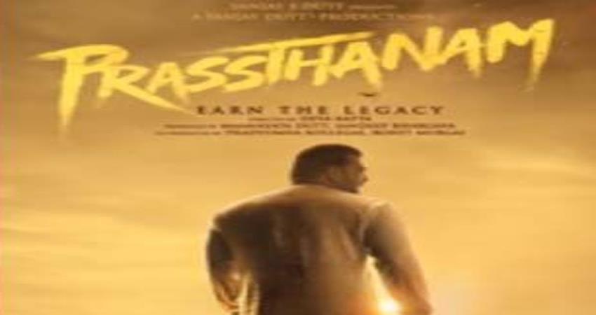 sanjay-dutt-movie-prassthanam-official-poster-released