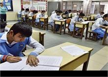 Delhi Unlock: 8वीं कक्षा तक छात्रों के लिए बंद रहेंगे स्कूल, 16 से एग्जिबिशन पर नहीं रहेगी रोक