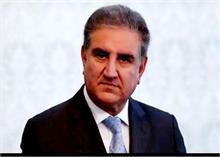 पाकिस्तान को शर्मिंदा कर रहीं विदेश मंत्री कुरैशी की टिप्पणियां और करतूतें