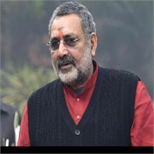 अयोध्या विवाद: सुप्रीम कोर्ट के फैसले के बाद मंत्रियों ने दिए ये बयान, पढ़ें