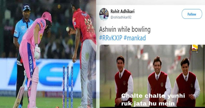ashwin-and-buttler-funny-tweets-viral-on-social-media
