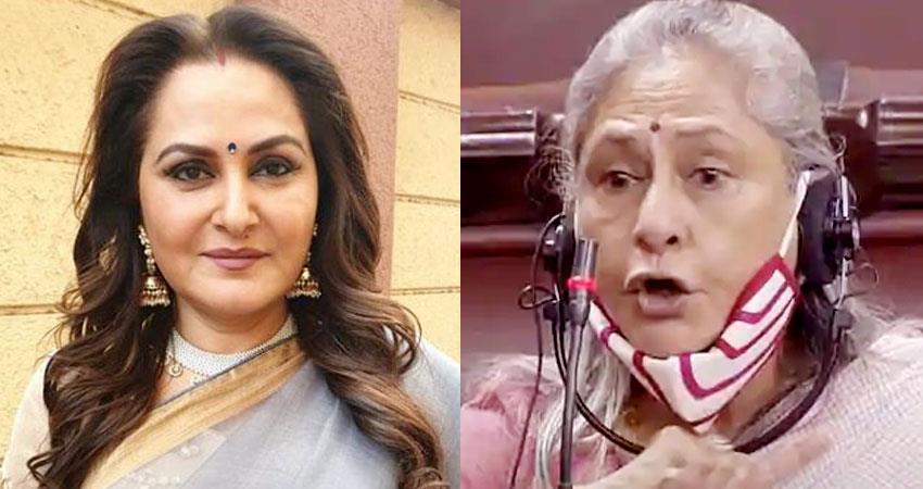 jaya prada angry on jaya bachchan family on thali statement mentions amar singh aljwnt