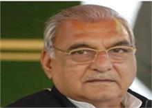 भूपेंद्र सिंह हुड्डा का हरियाणा के CM पर निशाना, कहा- जनता की नजर में तो गिर गई है खट्टर सरकार