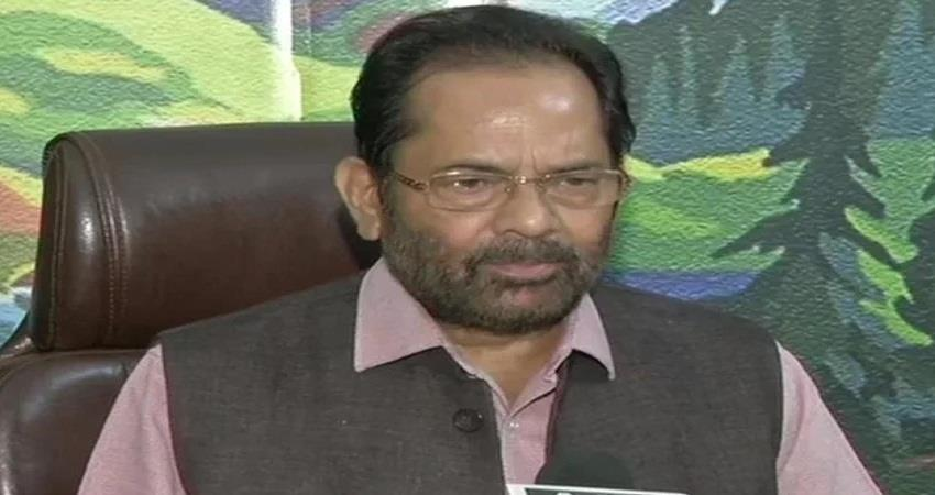mukhtar abbas naqvi targeted congress in case of hathras incident sohsnt