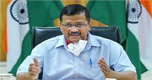 कोरोना संकट पर केजरीवाल का दावा- दिल्ली में खत्म हो रहा दूसरे चरण का पीक
