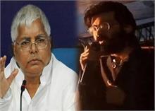 #Sharjeel के जहरीले बोल पर एक सुर में बोले नेता, देशद्रोही पर कार्रवाई करे सरकार