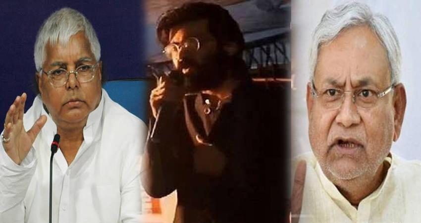 jnu student sharjeel imam anti national statement bihar politicians jdu rjd