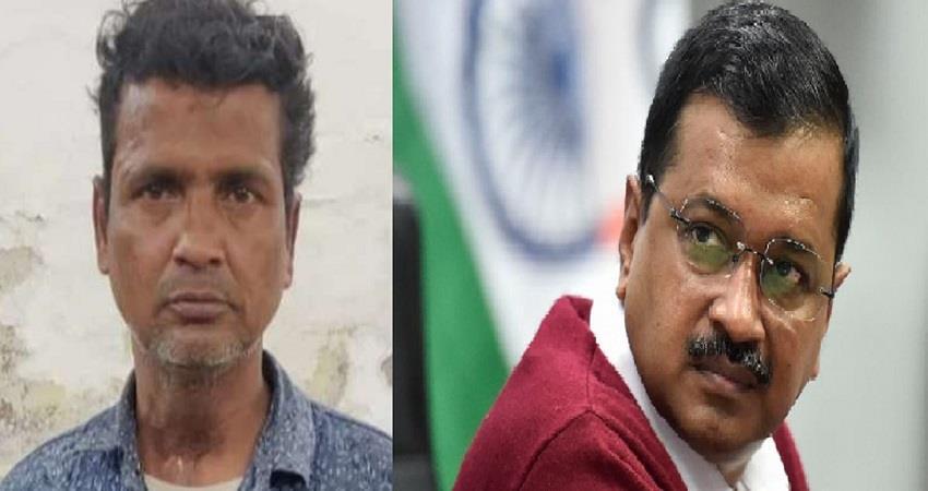 pappu-arrested-for-threatening-to-kill-delhi-cm-kejriwal-kmbsnt