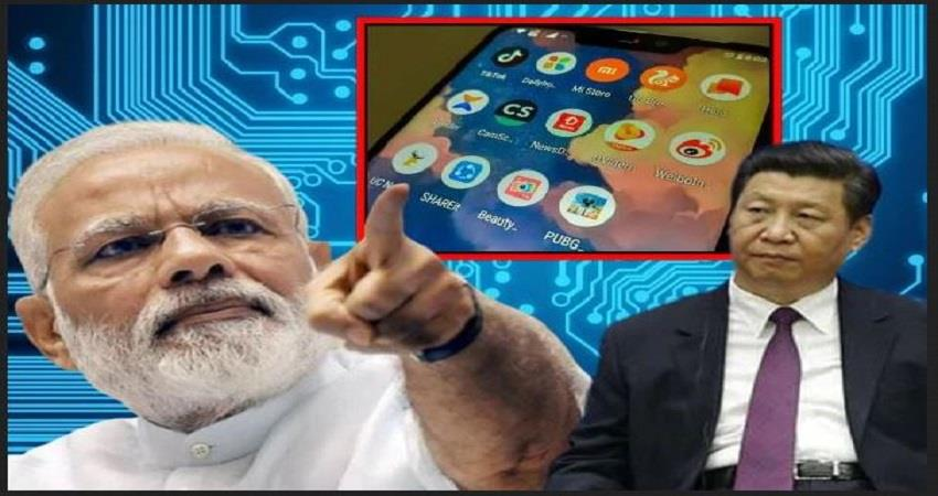 ban-on-app-great-attack-on-china-s-military-and-political-conspiracy-prsgnt