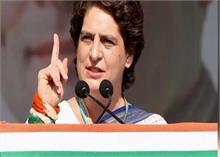 प्रियंका गांधी के आवास खाली करने वाले फैसले पर भड़की कांग्रेस, बताया तुगलकी फरमान